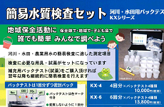 KXシリーズ